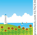 Sea and sunflower and lighthouse 【Little Human · Series】 41762536
