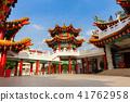 Thean Hou Temple, Kuala Lmpur, Malaysia 41762958