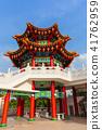 Thean Hou Temple, Kuala Lmpur, Malaysia 41762959