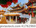 Thean Hou Temple, Kuala Lmpur, Malaysia 41762960