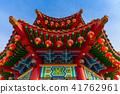 Thean Hou Temple, Kuala Lmpur, Malaysia 41762961