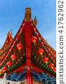 Thean Hou Temple, Kuala Lmpur, Malaysia 41762962