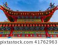 Thean Hou Temple, Kuala Lmpur, Malaysia 41762963