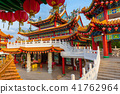 Thean Hou Temple, Kuala Lmpur, Malaysia 41762964