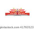 Shuri Castle 41763523