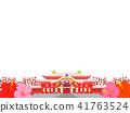 Shuri Castle 41763524