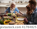 granddaughter,grandmother,family 41764825