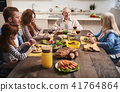 family,together,eat 41764864