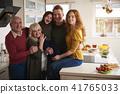 kitchen,smile,family 41765033