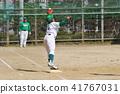 소년 야구 소년 41767031