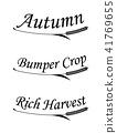 与秋天和大麦的符号有关的字符 41769655