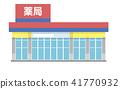 藥店 41770932