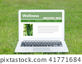 healthy food through the web 41771684
