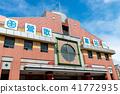 火車站 駅 Train Station Taiwan 台湾桃園鶯歌駅 Railway 陶瓷 老街 41772935