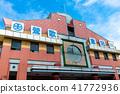 火車站 駅 Train Station Taiwan 台湾桃園鶯歌駅 Railway 陶瓷 老街 41772936