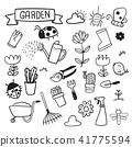 garden vector collection design 41775594