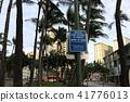 檀香山标志 41776013