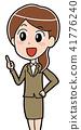 정장, 수트, 여성 41776240