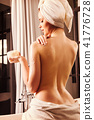 naked towel young 41776728