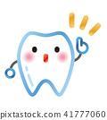 牙 41777060