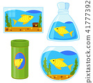 Colorful cartoon fish elements set 41777392