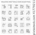 welding work icon 41779211