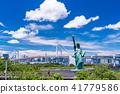 """Tokyo Metropolis"" Odaiba / Urban Landscape 41779586"