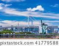 """Tokyo Metropolis"" Odaiba / Urban Landscape 41779588"