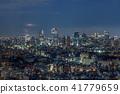 도쿄도 미나토 구 야경 41779659