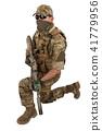 步枪 男性 男人 41779956