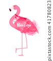 flamingo pink bird 41780823