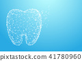 Healthy Tooth form lines and particle style design 41780960