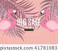 여름, 하계, 판매 41781083