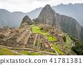 Machu Picchu, the landmark of Peru. 41781381
