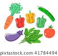 야채, 채소, 식자재 41784494
