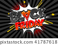 Black friday sale tag comic text speech bubble 41787618