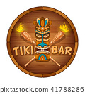 Wooden Tiki mask and signboard of bar 41788286