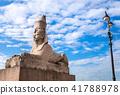 Granite Egyptian sphinx 41788978