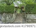 빛 触寺 (가마쿠라시 十二所) 41790971