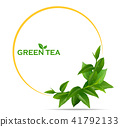 green tea leaves in motion on white background. 41792133