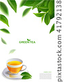 tea, green, leaf 41792138