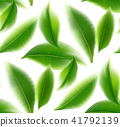 Green tea leaves seamless vector nature background 41792139