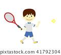 tennis baby boy 41792304