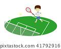 นักเทนนิสชาย 41792916