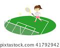 网球 网球场 人 41792942