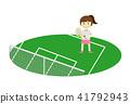 网球 网球场 儿童 41792943