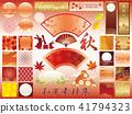 日式材料系列秋季版 41794323