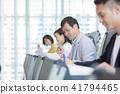 採取資格考試資格考試辦公室偶然企業場面的商人研討 41794465