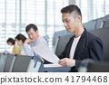 採取資格考試資格考試辦公室偶然企業場面的商人研討 41794468