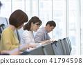 採取資格考試資格考試辦公室偶然企業場面的商人研討 41794598